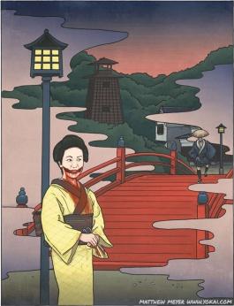 http://yokai.com/kuchisakeonna/