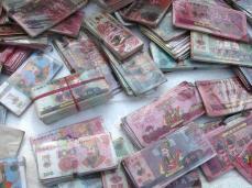 ghost-money2